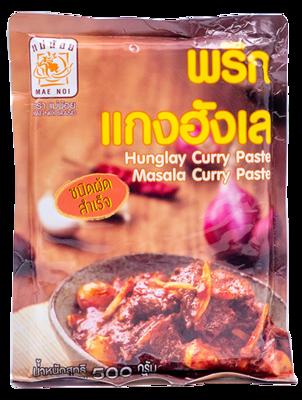 Hunglay Curry Paste   พริกแกงฮังเล