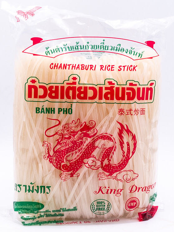 Chanthaburi Rice Stick 3 mm   เส้นจันท์แห้ง ขนาด 3 mm