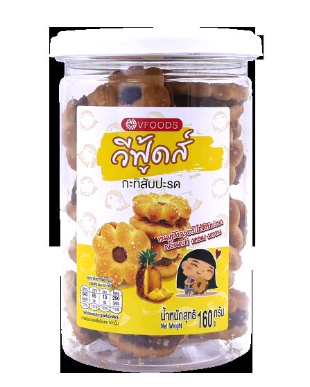 Coconut Pineapple Biscuits | กะทิสับปะรด