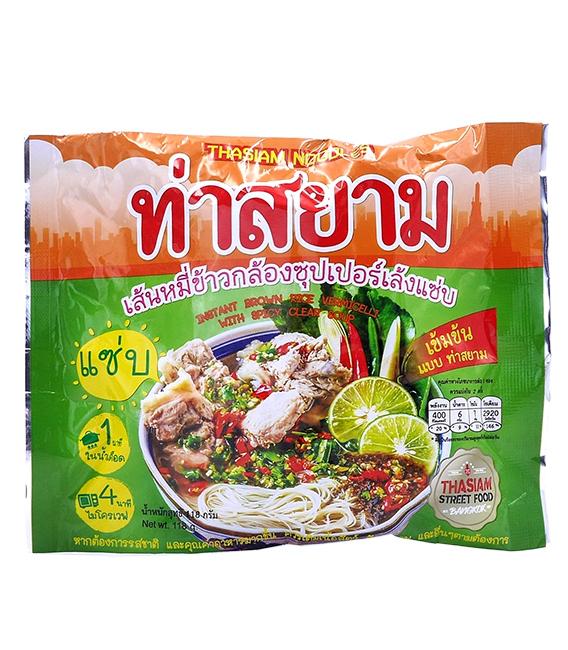 Instant Brown Rice Vermicelli with Spicy Clear Soup | เส้นหมี่ข้าวกล้องซุปเปอร์เล้งแซ่บ