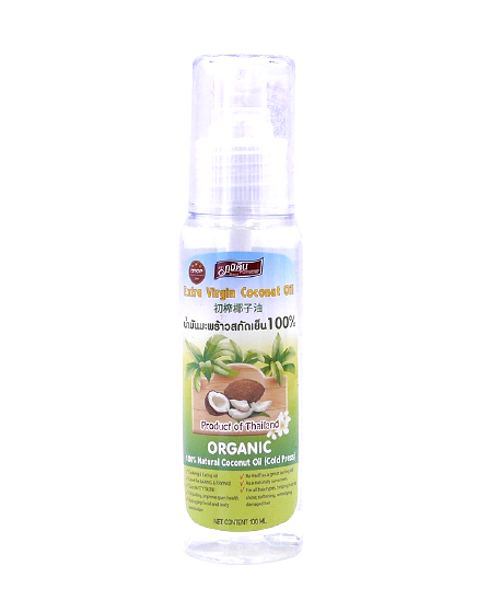 100% Natural Coconut Oil (Cold Press)   น้ำมันมะพร้าวสกัดเย็น 100%