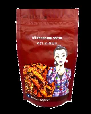 Fried Chili Laab Flavor | พริกทอดกรอบรสลาบ