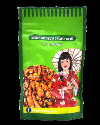 Fried Chili Nori Wasabi Flavor | พริกทอดกรอบรสโนริวาซาบิ