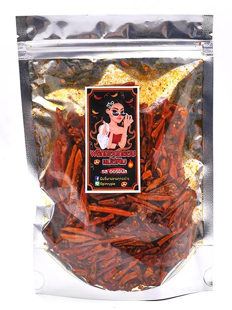 Fried Chili Original | พริกทอดกรอบ รสออริจินัล