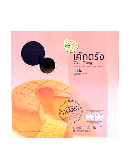 Cake Trang Orange Flavor | เค้กตรัง รสส้ม