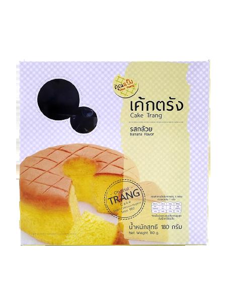 Cake Trang Banana Flavor   เค้กตรัง รสกล้วย