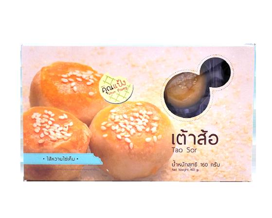 Tao Sor with Sweet - Salted Egg | เต้าส้อไส้หวานไข่เค็ม