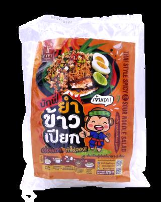 Thai Style Spicy & Sour Noodle Salad | บักฟี่ ยำข้าวเปียก