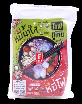Rice Vermicelli in Yentafou Soup (Clear Red Soup) | โกฟี่ หมี่น้ำใสทูโทน หมี่โฟ