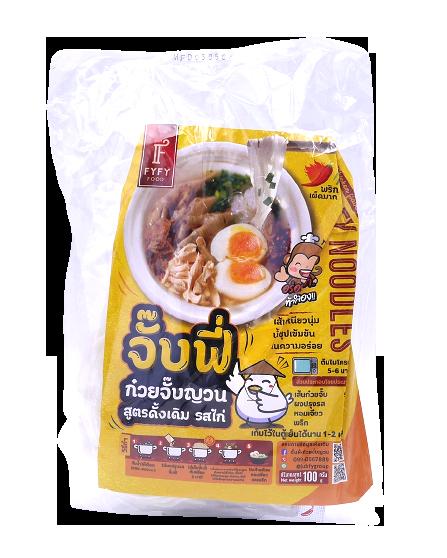 Vietnamese Noodle Soup Original Flavour Chicken Soup   ก๋วยจั๊บญวน รสไก่