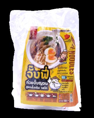 Vietnamese Noodle Soup Original Flavour Chicken Soup | ก๋วยจั๊บญวน รสไก่