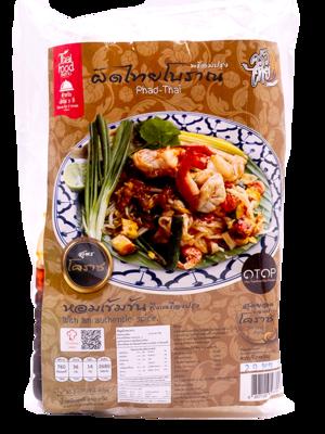 Instant Pad Thai Noodles   ผัดไทยโบราณ