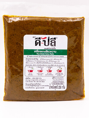 Thai Green Curry Paste   เครื่องแกงเขียวหวาน