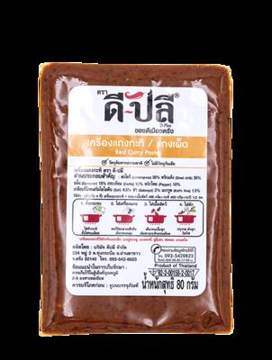 Spicy Coconut Milk (Red Curry Paste)   เครื่องแกงกะทิ - แกงเผ็ด