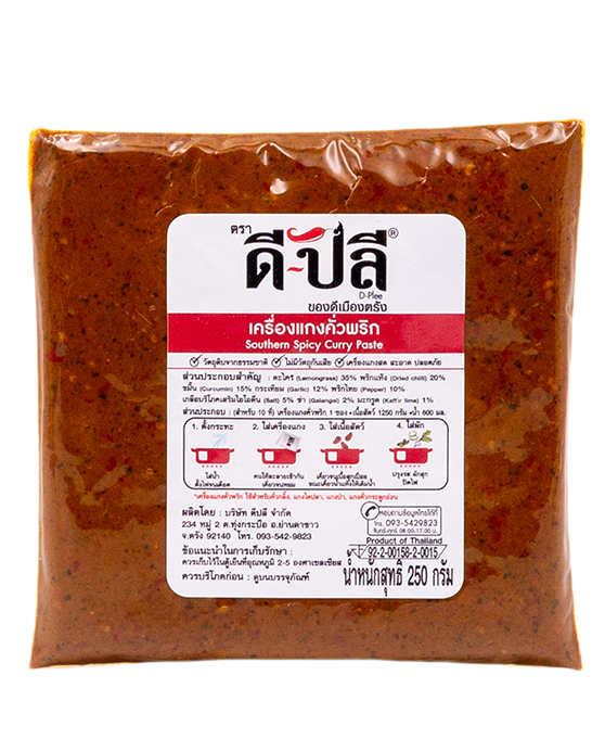 Southern Spicy Curry Paste | เครื่องแกงคั่วพริก