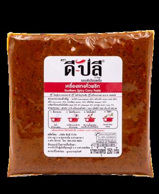 Southern Spicy Curry Paste   เครื่องแกงคั่วพริก