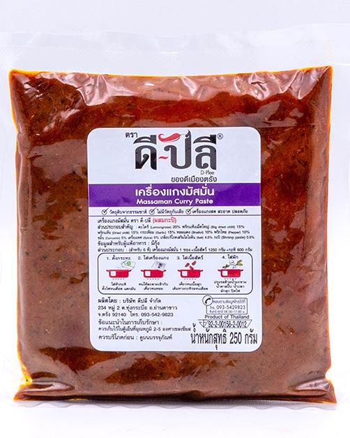 Massaman Curry Paste | เครื่องแกงมัสมั่น