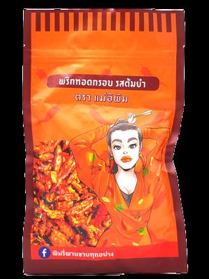 Fried Chili Tom Yam | พริกทอดกรอบ รสต้มยำ