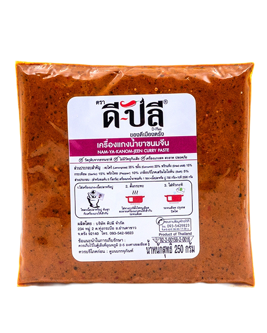 Nam-Ya-Kanom-Jeen Curry Paste   เครื่องแกงน้ำยาขนมจีน