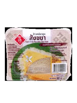 Sweet Sticky Rice with Thai Kaya | ข้าวเหนียวมูน หน้าสังขยา