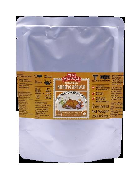 Thai Chicken Marinade (Bag) | สามเกลอ หมักไก่ (Bag)
