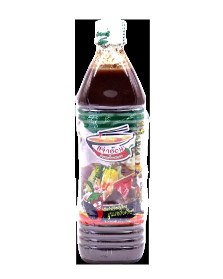Jeaw Hon (Soup+Sauce)   แจ่วฮ้อน (น้ำซุปเข้มข้น+น้ำจิ้มรสเด็ด)