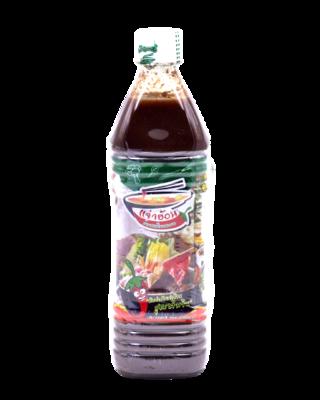 Jeaw Hon (Soup+Sauce) | แจ่วฮ้อน (น้ำซุปเข้มข้น+น้ำจิ้มรสเด็ด)