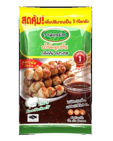 Meatball Sauce | น้ำจิ้มลูกชิ้น