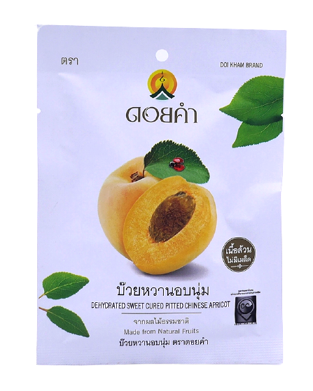Dehydrated Sweet Cured Pitted Chinese Apricot   บ๊วยหวานอบนุ่ม
