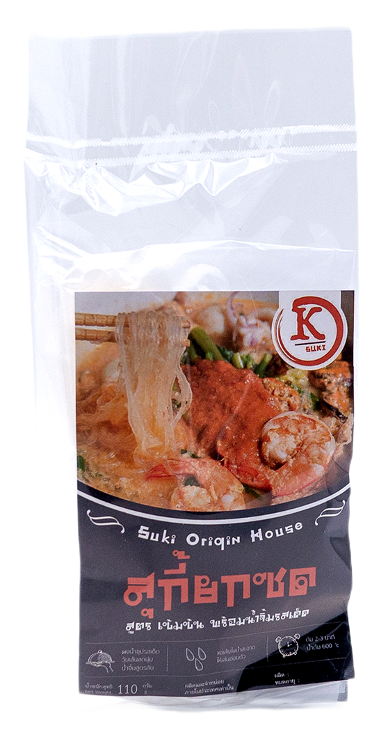 Instant Sukiyaki (Dried Vermicelli Noodles) | สุกี้ยกซด (เส้นแห้ง)