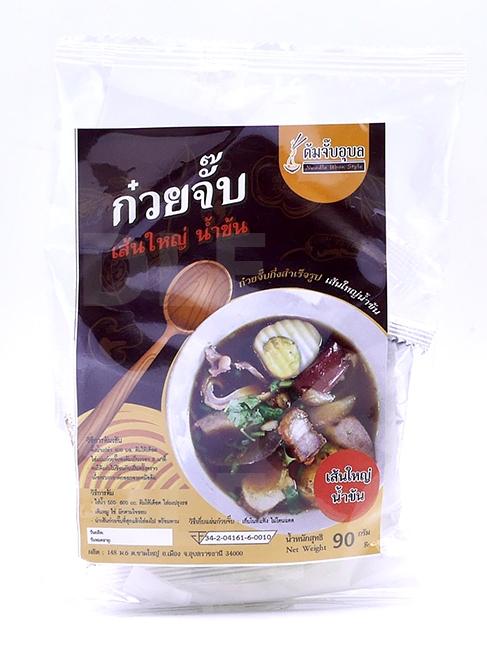 Paste of Rice Flour in Thick Black Soup | ก๋วยจั๊บ เส้นใหญ่ น้ำข้น