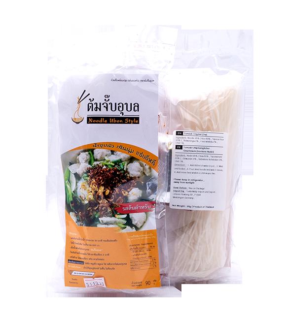 Vietnamesische Nudelsuppe, Originalgeschmack (getrocknete Nudeln)   รสต้นตำรับ (เส้นแห้ง)