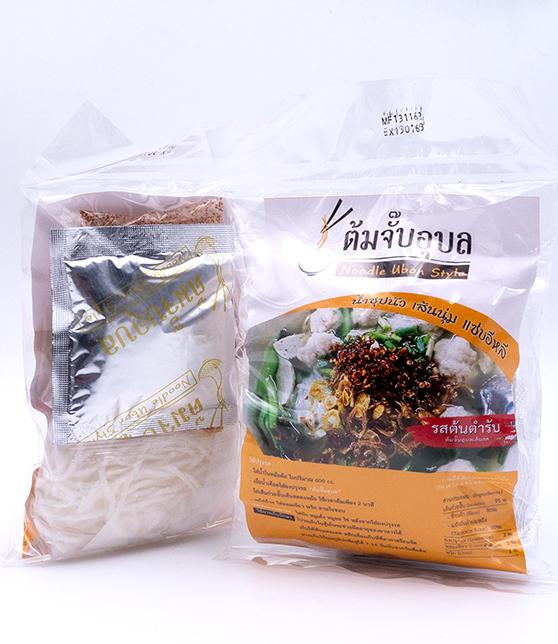 Vietnamese Noodle Soup, Original Flavor | รสต้นตำรับ