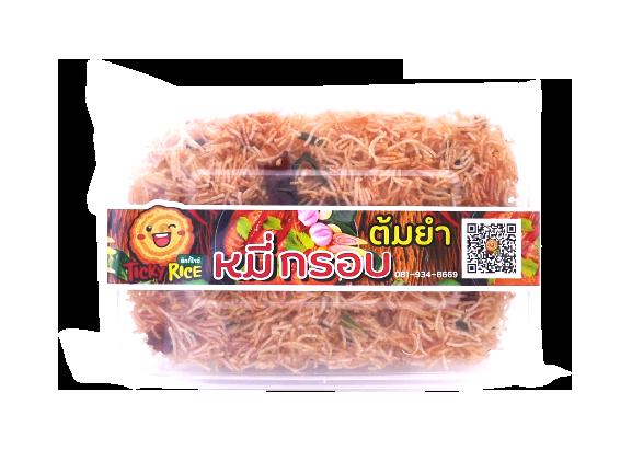 Crispy Noodles Tom Yum Flavor | หมี่กรอบ รสต้มยำ