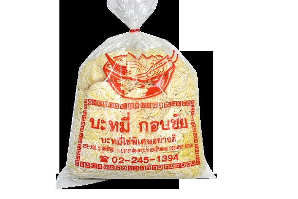 Special Egg Noodles | บะหมี่ไข่พิเศษเส้นกลม