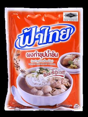 Instant Brown Soup Powder   ผงทำซุุปน้ำข้น