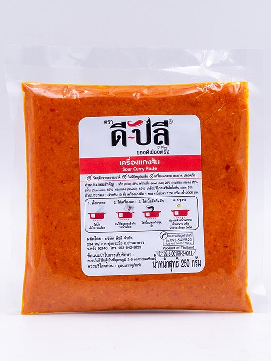 Sour Curry Paste | เครื่องแกงส้ม