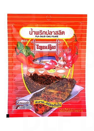 Pla-Salid Chili Flake | น้ำพริกปลาสลิด