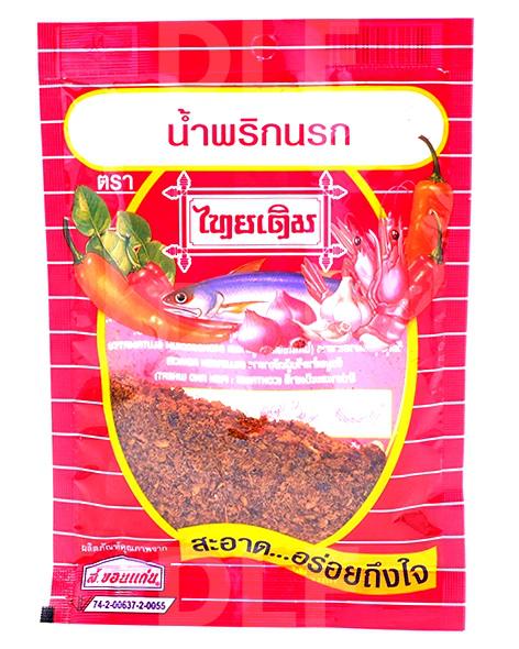 Na-Rok Chili Flake | น้ำพริกนรก