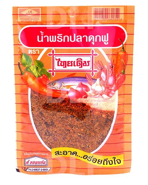 Pla-Duk-Fu Chili Flake   น้ำพริกปลาดุกฟู