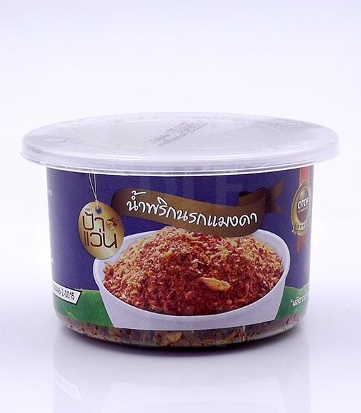 Na-Rok Mang-Da Chili Flake | น้ำพริกนรกแมงดา