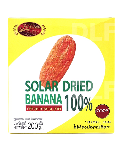 Solar Dried Banana 100% | กล้วยตากธรรมชาติ