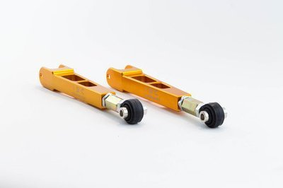 CLEARANCE 89-98 Nissan 240SX Rear Lower Toe Arm