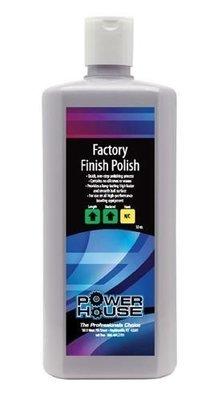 Powerhouse Factory Finish Polish 32oz Bowling Ball Polish