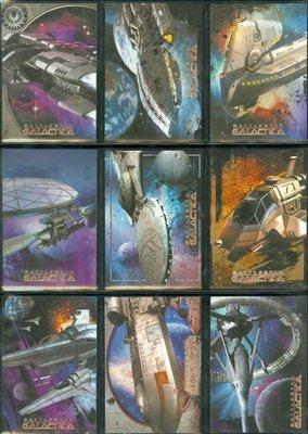 ( R 1-9 ) Insert Card Set