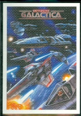 ( S 7 ) ARtifex Insert Card [ BGCW ]