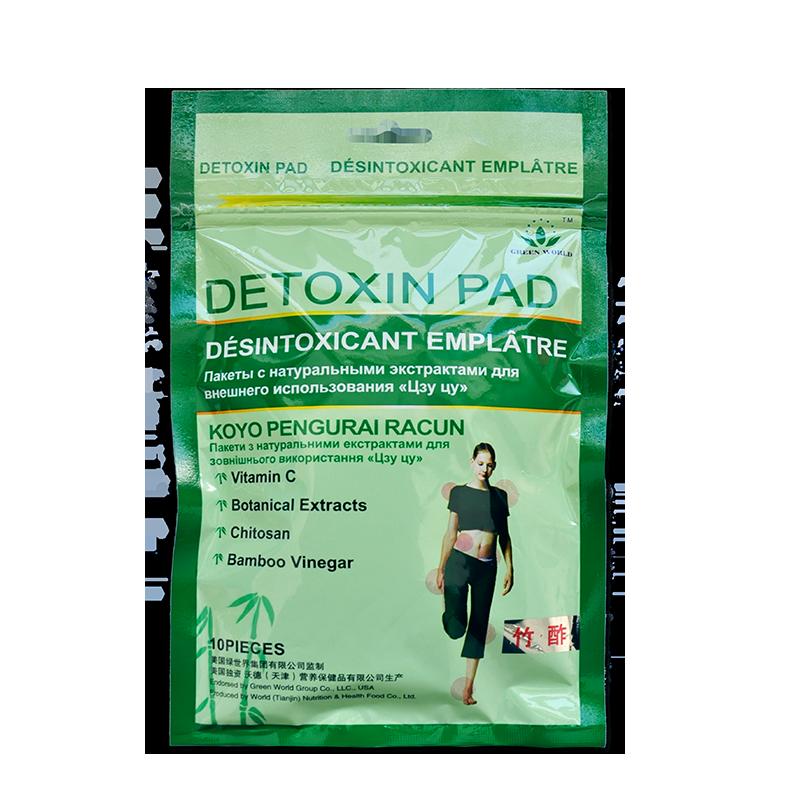 Detoxin Pad