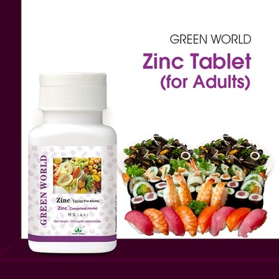 Zinc Tablet (for Adults)
