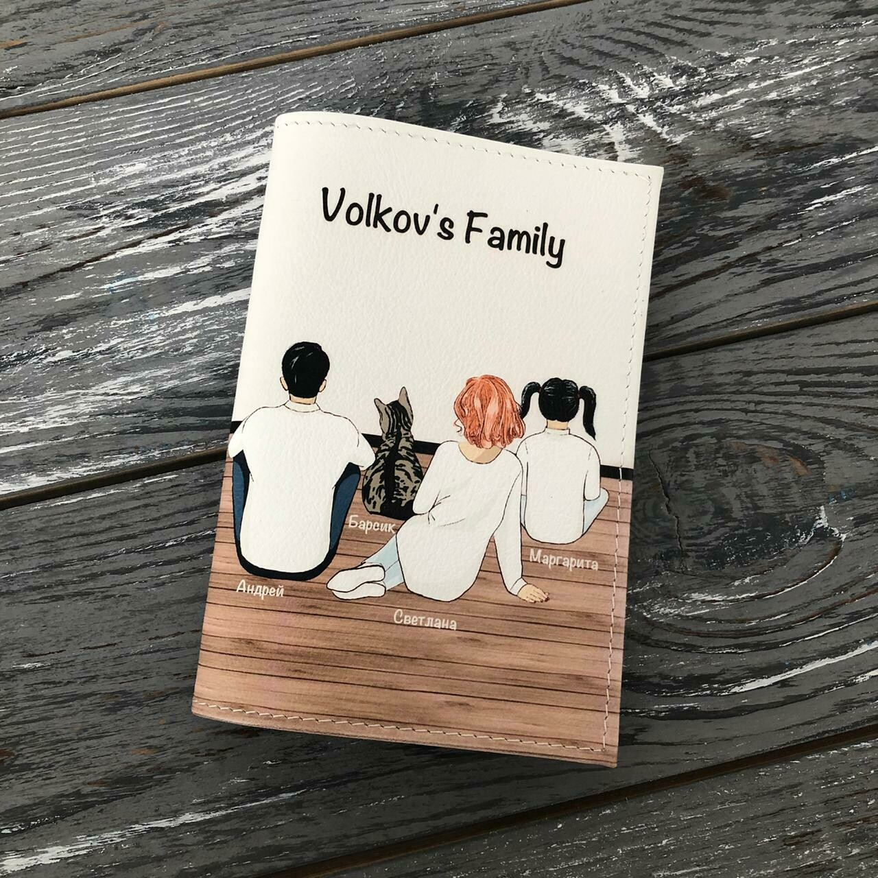Обложка для паспорта с рисунком вашей семьи