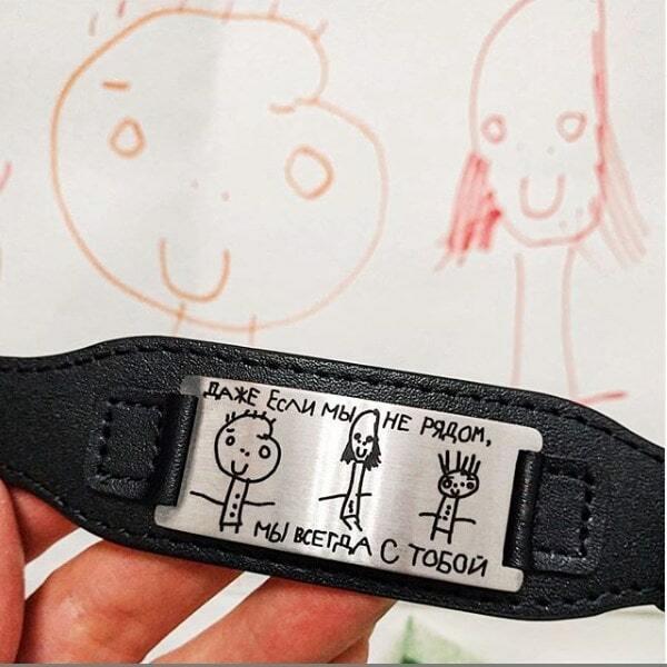 Детский рисунок и важная фраза